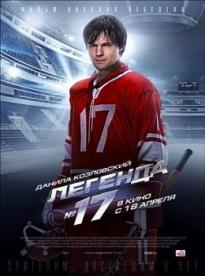 Film: Legenda 17